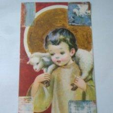 Postales: BONITO RECUERDO PRIMERA COMUNION AÑOS 60 IGLESIA SAN ROQUE .SEVILLA 1964. Lote 117534638