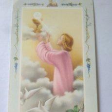 Postales: BONITO RECUERDO PRIMERA COMUNION AÑOS 60 CAPILLA HOSPITAL SANTA RESURRECION 1967.UTRERA SEVILLA. Lote 117534862