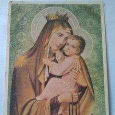 Postales: PRECIOSA ESTAMPA AÑOS 80 VIRGEN DEL CARMEN-CARMELITAS 1985 SEVILLA. Lote 117534970