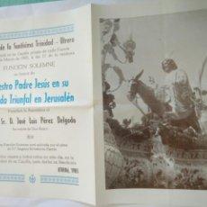 Postales: FUNCION SOLEMNE TRINIDAD DE UTRERA ENTRADA JERUSALEN LA BURRIQUITA 1985.UTRERA SEVILLA. Lote 117538922