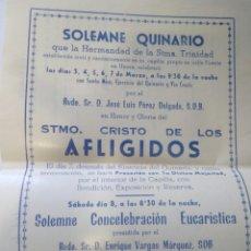 Postales: SOLEMNE QUINARIO AÑOS 80 CRISTO LOS AFLIGIDOS UTRERA SEVILLA 1986. Lote 117539512