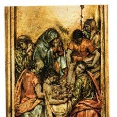 Postales: HERNANI - JUAN BATAIATZALLEAREN ELIZA - IGLESIA DE SAN JUAN BAUTISTA - SAGRARIO EN ALTAR DE SAN JOSÉ. Lote 117808443