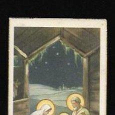 Postales: RECORDATORIO BAUTIZO - AÑO 1955. Lote 117949599