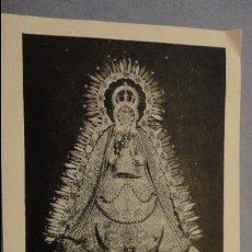 Postales: RECUERDO SOLEMNE NOVENA.NUESTRA SEÑORA DE GRACIA.CARMONA.SEVILLA 1959. Lote 118135759
