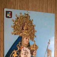 Postales: POSTAL DE LA VIRGEN DE VILLANUEVA DEL ARZOBISPO. Lote 118666471