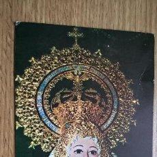 Postales: TARJETA DE LA VIRGEN DE HUÉNEJA (GRANADA). Lote 118666739