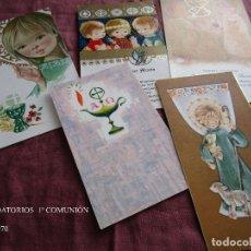 Postales: LOTE DE 5 RECORDATORIOS DE PRIMERA COMUNIÓN AÑOS 1970-1976. Lote 118667095