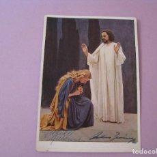 Postales: POSTAL DE LA ACTUACION DE LA PASION DE CRISTO EN OBERAMMERGAU. ALEMANIA. 1950.. Lote 118715567