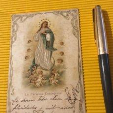 Postales: ANTIGUA POSTAL LA PURÍSIMA CONCEPCIÓN . Lote 118761111