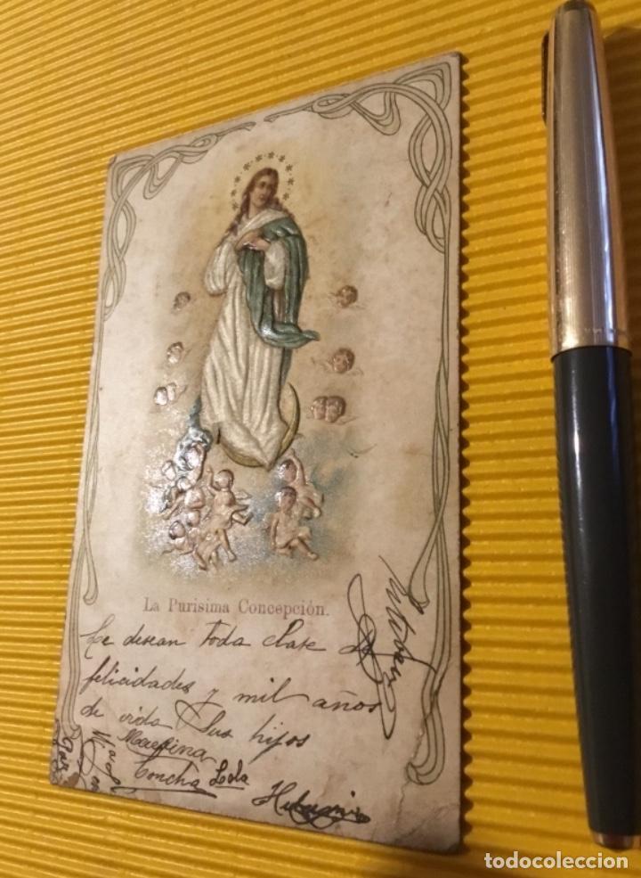 Postales: Antigua postal la Purísima Concepción - Foto 3 - 118761111