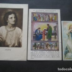 Postales: 3 POSTALES RELIGIOSAS AÑOS 30, JESUS. Lote 118788259
