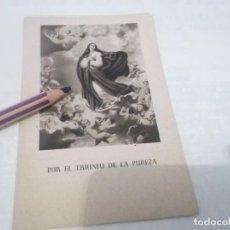 Postales: ANTIGUO RECORDATORIO POR EL TRIUNFO DE LA PUREZA. Lote 118837155