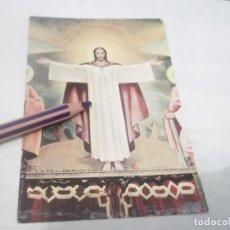 Postales: ANTIGUO RECORDATORIO CRISTO CAPILLA DEL SEMINARIO -LOGROÑO . Lote 118838159