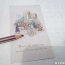 Postales: ANTIGUO RECORDATORIO NIÑO JESUS . DIBUJOS CON FIRMA . Lote 118847447