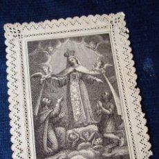Postales: ANTIGUA ESTAMPA NTRA. SRA. DE LA MERCED. PUNTILLAS. 9 X 6,5 CM. Lote 118857351