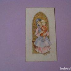 Cartes Postales: RECORDATORIO DE LA PRIMERA COMUNION. MALAGA. 1959.. Lote 119137203