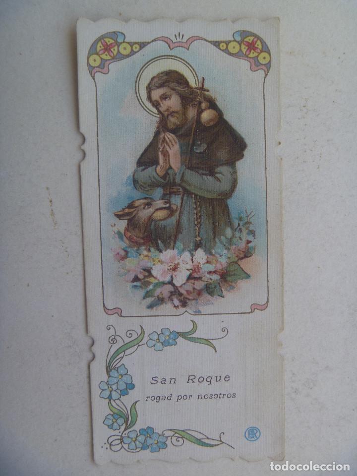 ESTAMPA DE SAN ROQUE . PUBLICIDAD CEREGUMIL. . MONTILLA ( CORDOBA ). AÑOS 40 (Postales - Postales Temáticas - Religiosas y Recordatorios)