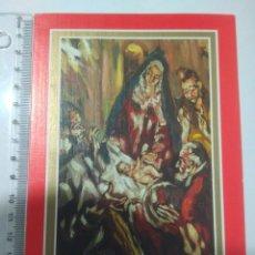 Postales: FELICITACION NAVIDAD.CRISMA PINTOR CON LA BOCA.. Lote 119746410