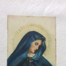Postales: ESTAMPA RELIGIOSA PINTADA A MANO EN PAPEL PERGAMINO. 14,5X7,5. Lote 119968135