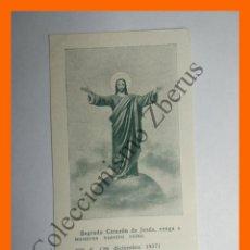 Postales: SAGRADO CORAZÓN DE JESÚS - QUINTA PROMESA (1907). Lote 120948447