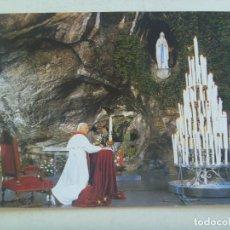 Postales: POSTAL DE LOURDES ( FRANCIA ) : SU SANTIDAD JUAN PABLO II EN LA GRUTA MILAGROSA. Lote 121343771