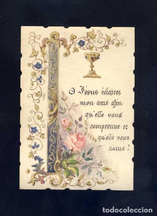 ESTAMPA RELIGIOSA: PINTADA A MANO SOBRE CELULOIDE (6,5 X 9 CMS) (Postales - Postales Temáticas - Religiosas y Recordatorios)