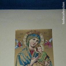 Postales: POSTAL SANTUS VIRGEN DEL PERPETUO SOCORRO. Lote 122772751