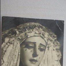 Postales: RECUERDO.SOLEMNE TRIDUO.VIRGEN DE LOS DESAMPARADOS.SAN ESTEBAN.SEVILLA 1971.FOTO FERNAND. Lote 122827831