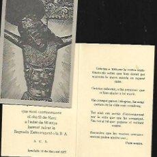 Cartoline: RECORDATORIO DEFUNCIÓN IGUALADA 1977. Lote 233732180
