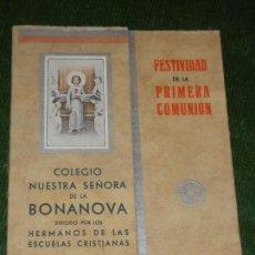Postales: RECORDATORIO PRIMERA COMUNION COLEGIO NTA. SRA. BONANOVA, BARCELONA 1942. Lote 123051259
