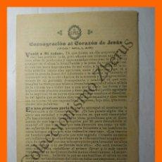 Postales: CONSAGRACIÓN AL CORAZÓN DE JESÚS - 100 DÍAS INDULGENCIA ARZOBISPO DE GRANADA. Lote 124021675