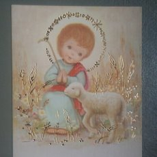 Cartes Postales: BONITA ESTAMPA RECUERDO RECORDATORIO COMUNION ILUSTRA PERALTA AÑO 1994. Lote 125086231