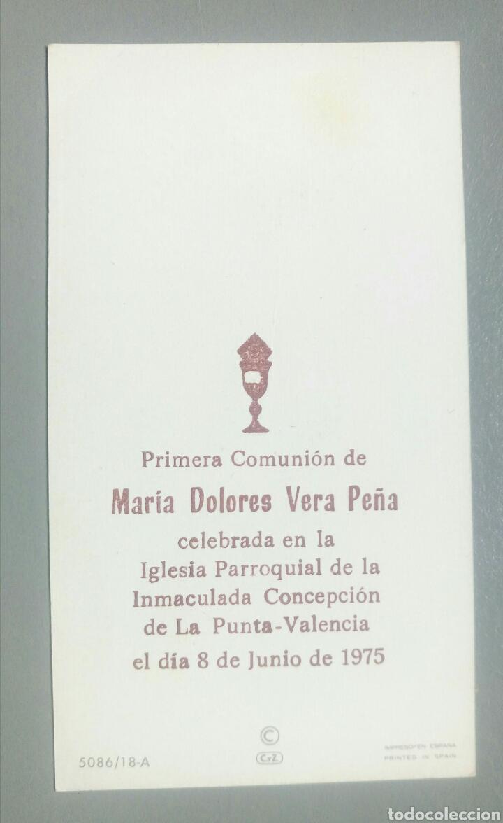 Postales: Bonita estampa recuerdo recordatorio comunion vernet 1975 - Foto 2 - 125919592