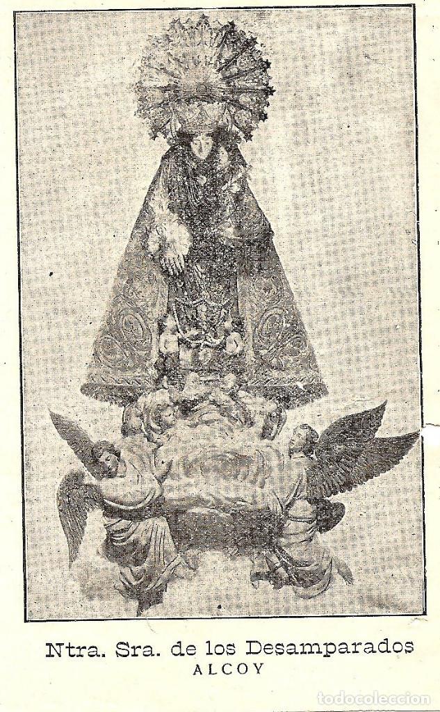 ANTIGUA Y PEQUEÑA LÁMINA NTRA. SRA. DE LOS DESAMPARADOS DE ALCOY (ALICANTE) (Postales - Postales Temáticas - Religiosas y Recordatorios)