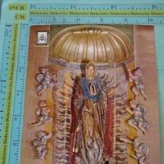 Postales: POSTAL RELIGIOSA SEMANA SANTA. AÑO 1969, LA ASUNCIÓN RETABLO SAN BENITO EL REAL VALLADOLID. 1889. Lote 126066787