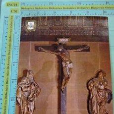 Postales: POSTAL RELIGIOSA SEMANA SANTA. AÑO 1969, CALVARIO RETABLO SAN BENITO EL REAL VALLADOLID. 1890. Lote 126066815