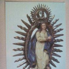Postales: POSTAL DE GRANADA : ABADIA DEL SACRO-MONTE , VIRGEN DE LAS SANTAS CUEVAS. Lote 126147875