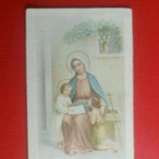 Postales: ESTAMPA RECUERDO RECORDATORIO COMUNION 1956. Lote 126653187