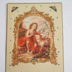 Postales: ESTAMPA RECORDATORIO COMUNION - 1949 - GRANADA. Lote 128134519