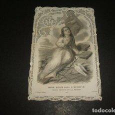Postales: MARIA BENDICE EN LA PRUEBA ESTAMPA CALADA O DE PUNTILLA SIGLO XIX. Lote 128152607