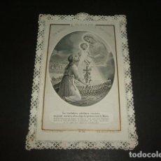 Postales: VIRGEN MARIA Y NIÑO JESUS ESTAMPA CALADA O DE PUNTILLA SIGLO XIX. Lote 128152903