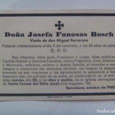 Postales: RECORDATORIO DE SEÑORA VIUDA FALLECIDA EN BARCELONA, 1960. Lote 128611295