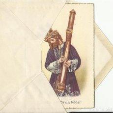 Postales: JESUS DEL GRAN PODER.. Lote 128910059