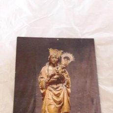 Postales: POSTAL SANTA MARIA LA REAL DE LA ALMUDENA - CON ORACION DEL PAPA JUAN PABLO II. Lote 128983255