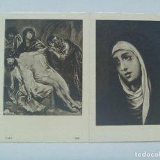 Postales: RECORDATORIO MATRIMONIO FALLECIDO EN IGUALADA ( BARCELONA ) 1966 , VICTIMA DE ACCIDENTE. EN CATALAN. Lote 129328227