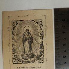 Postales: ESTAMPA RELIGIOSA - LA PURISIMA CONCEPCION. Lote 133823298