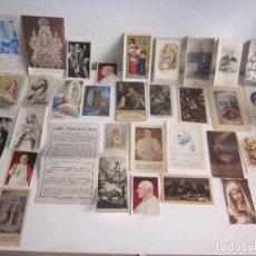 Postales: LOTE 35 ESTAMPAS RELIGIOSAS VARIOS ANTIGUAS SOLEMNES CULTOS VALENCIA LOURDES VICENTE FERRER. Lote 129953139