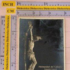 Postales: RECORDATORIO RELIGIOSO. SEVILLA, HERMANDAD DEL CALVARIO. COMUNIÓN AÑO 1959. 972. Lote 130012919