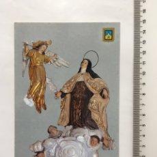 Postales: POSTAL RELIGIOSA. BENICASIM. DESIERTO DE LAS PALMAS. STA. TERESA. ESCUDO DE ORO. H. 1980?. Lote 130615678