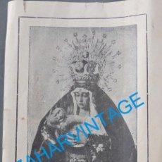 Postales: CANTILLANA, 1952, ESTAMPA DE LA VIRGEN DEL CONSUELO. 75X105MM. Lote 130668768